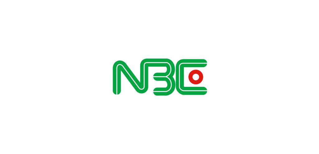 nbc christmas schedule 2020